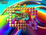 Mashallah Rainbow Art by MohsinBadshah
