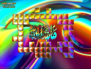 Mashallah Rainbow Art