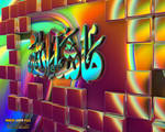 Mashallah Rainbow Art_2 by MohsinBadshah