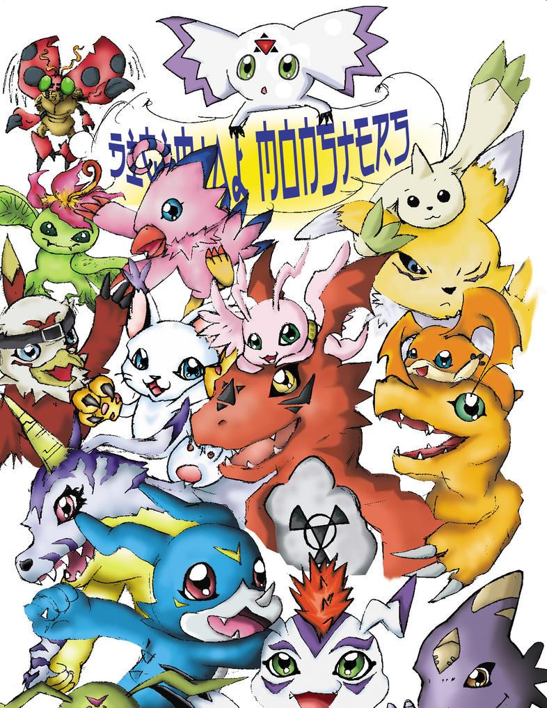 Digimonz Digital Monsters by firekyuubisasuke