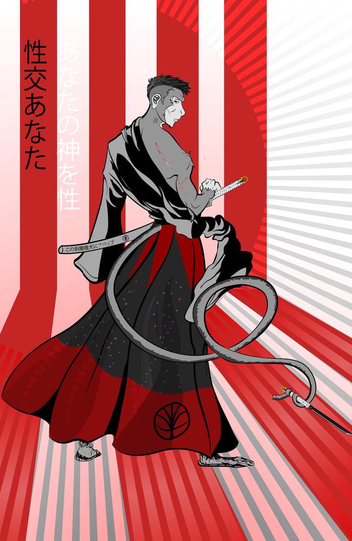 Chimurai by Snak3-Charm3r