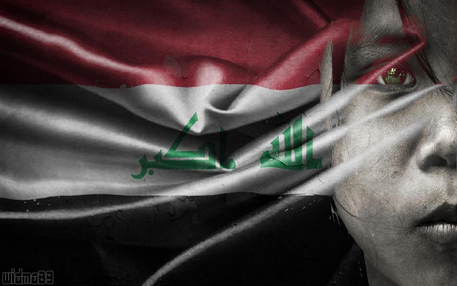 IRAQ FLAG by widma89