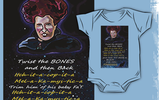 Fig,baby Blue,shortsleeve One Piece,ffffff.u1 by artlover2289