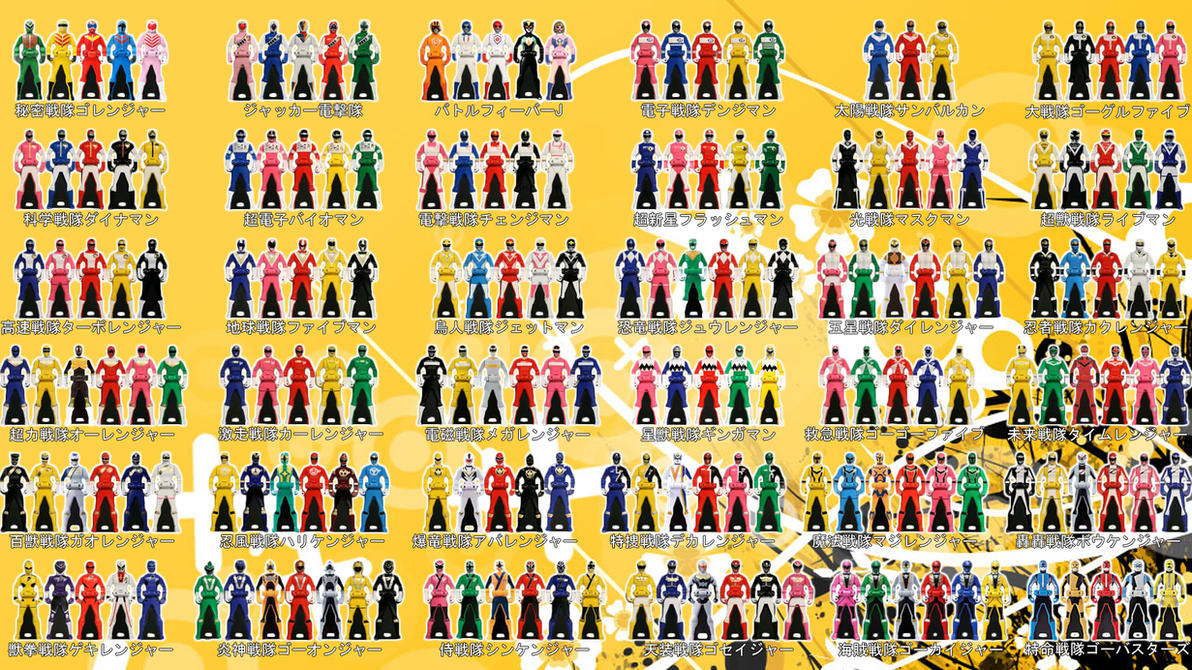 Super Sentai Ranger Keys by jm511 on DeviantArt