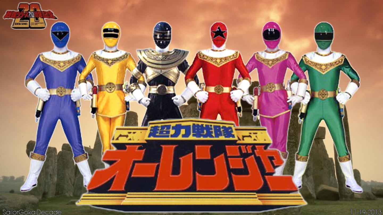 Chouriki Sentai Ohranger WP By Jm511 On DeviantArt