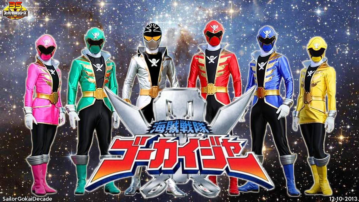 Kaizoku Sentai Gokaiger Episode 01-51 [END] Subtitle Indonesia