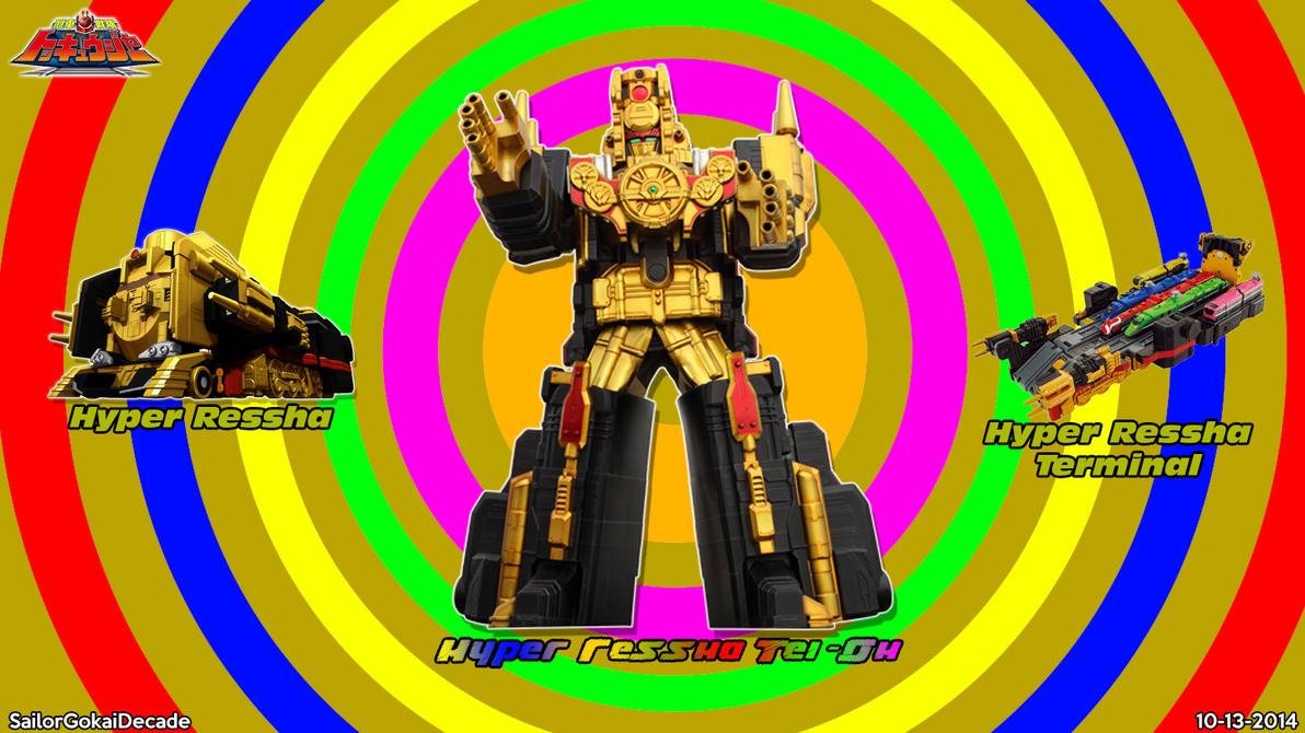 Ressha Sentai Tokkyuuger Hyper Ressha Emperor by jm511