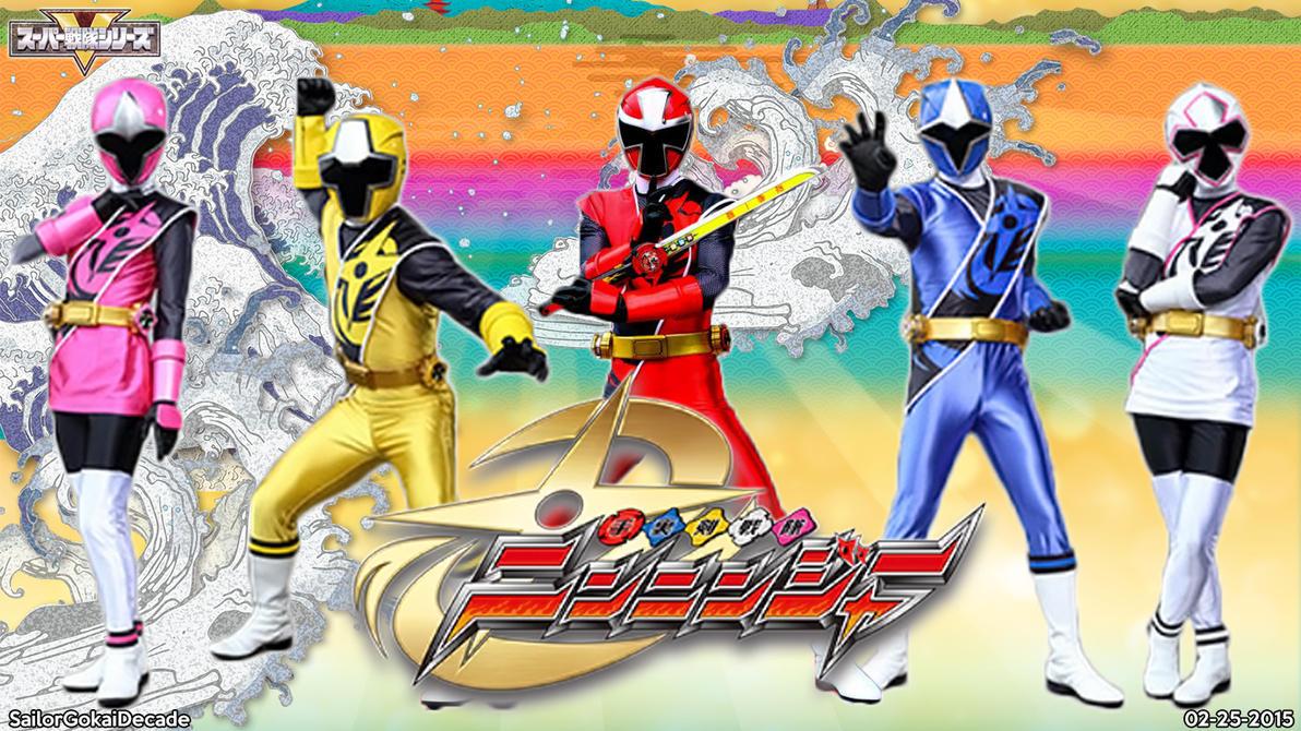 Shuriken Sentai Ninninger Wallpaper by jm511