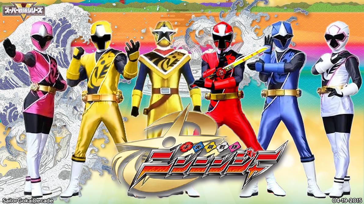 Shuriken Sentai Ninninger WP by jm511