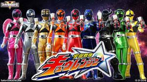 Uchuu Sentai Kyuuranger WP