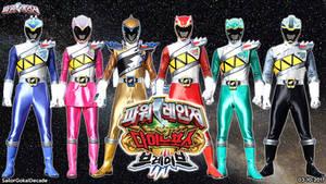 Power Rangers Dino Force Brave WP