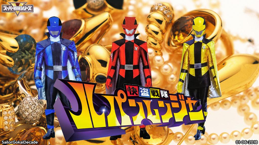 Kaito Sentai Lupinranger Wallpaper by jm511