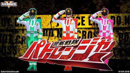 Keisatsu Sentai Patranger Wallpaper by jm511