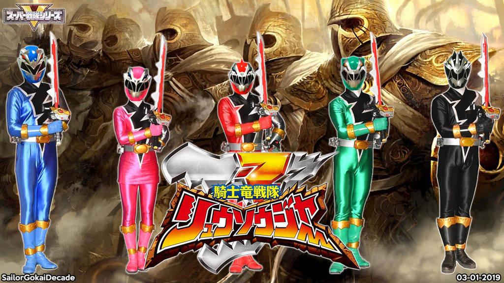 Kishiryuu Sentai Ryuusoulger Wallpaper by jm511