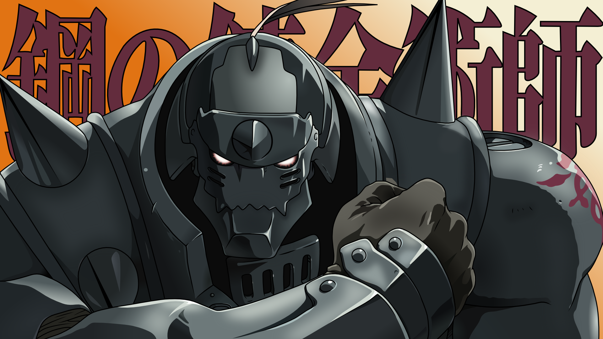 alphonse elric simplified wallpaper - photo #19