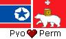 PyoPerm stamp by wilkolak66
