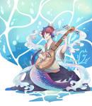 Biwa and the Dragon Prince