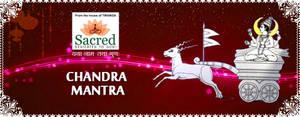 Chandra Mantra
