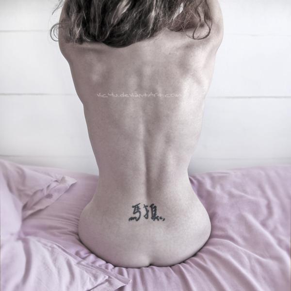 la femme tronc by Vic4U