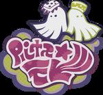 Squid Sisters Logo