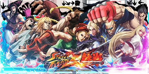 Street Fighter x Tekken Sign by Panico747