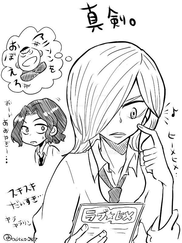 Aoyagi by 8aaaaa7