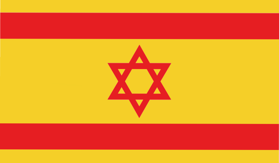 Flag: Jewish State of Cyprus by Void-Wolf