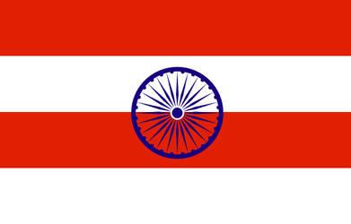 Flag: Republic of Gujurat by Void-Wolf