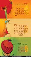 CalendarDesign2007-02