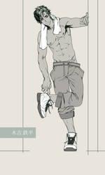 Iron Heart Kiyoshi Teppei