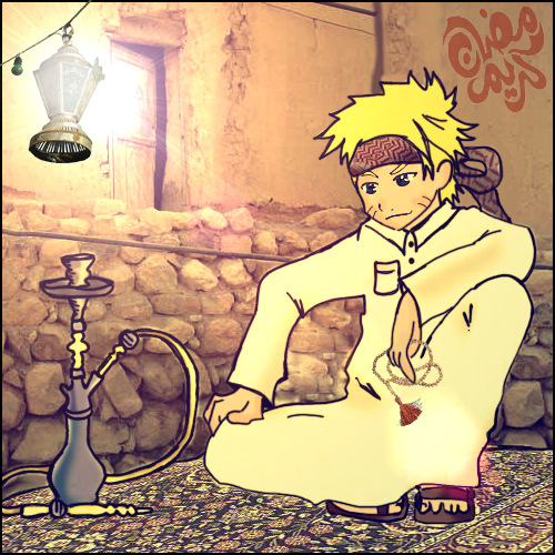 Anime Characters Smoking Weed : Naruto ramadan by p kem na on deviantart