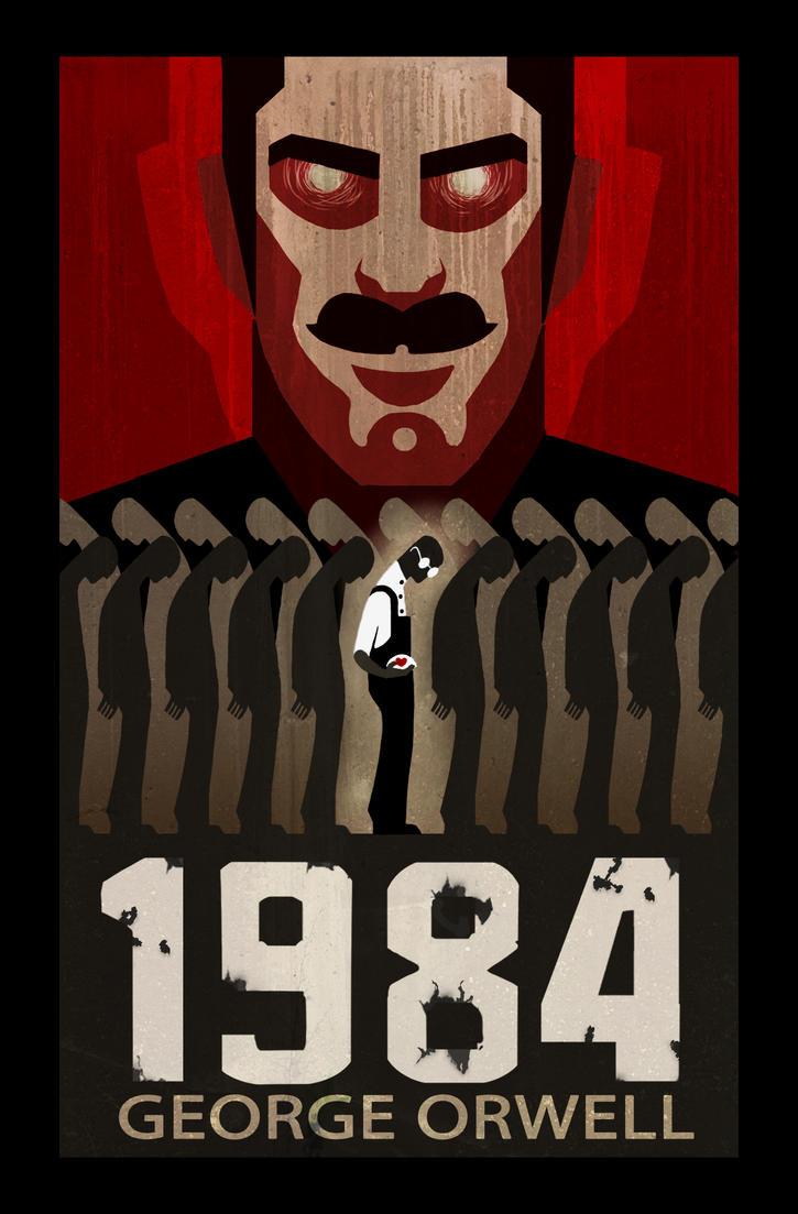 1984 in literature
