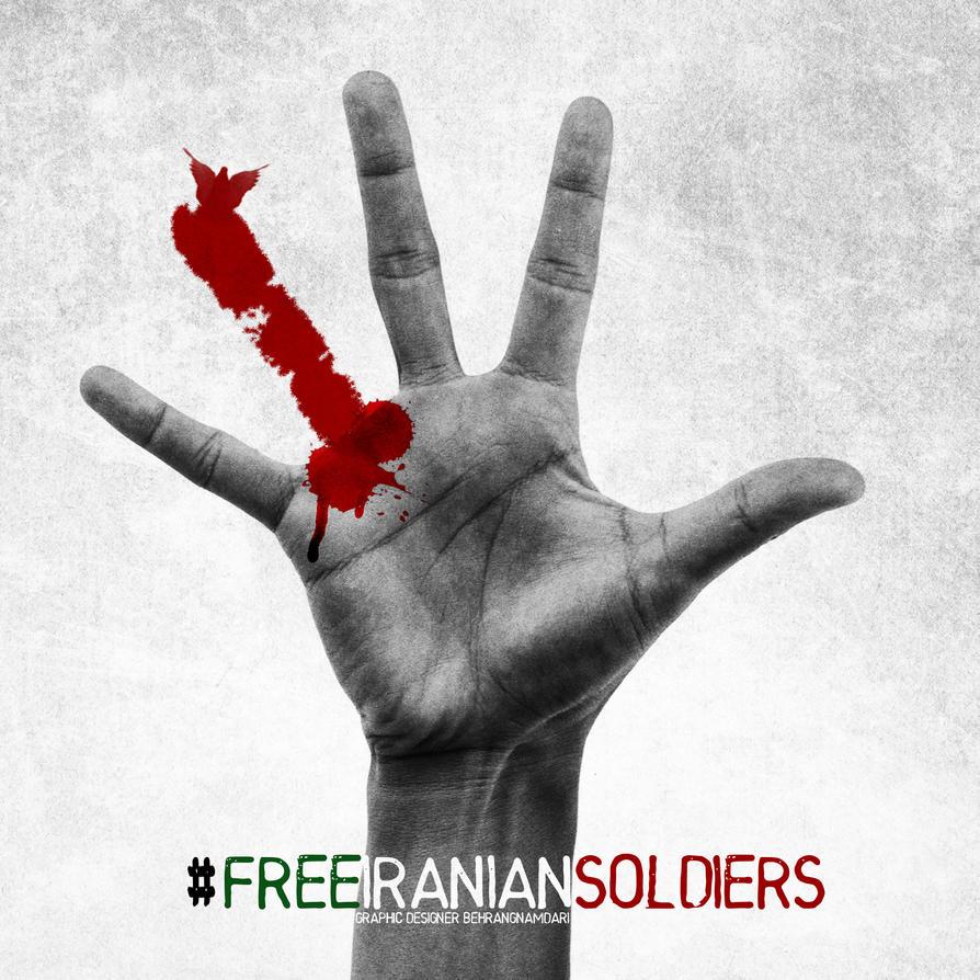 #FreeIranianSoldiers by bnamdari