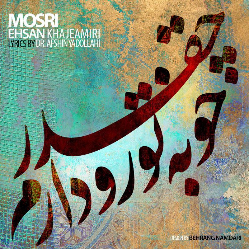 Mosri by bnamdari