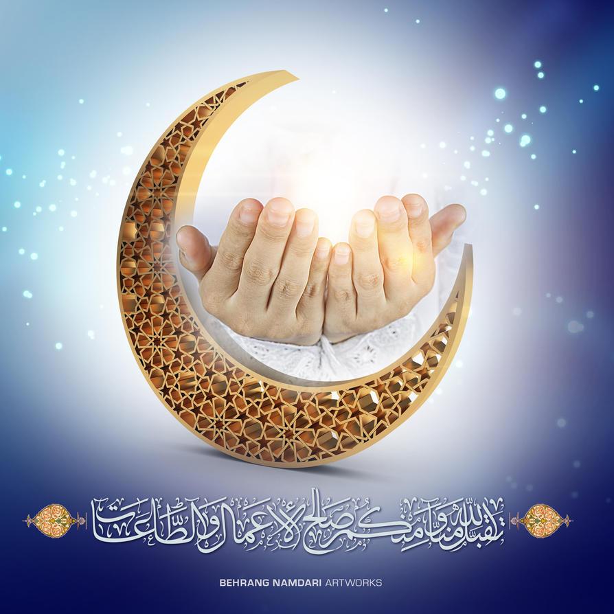 Ramadan by bnamdari