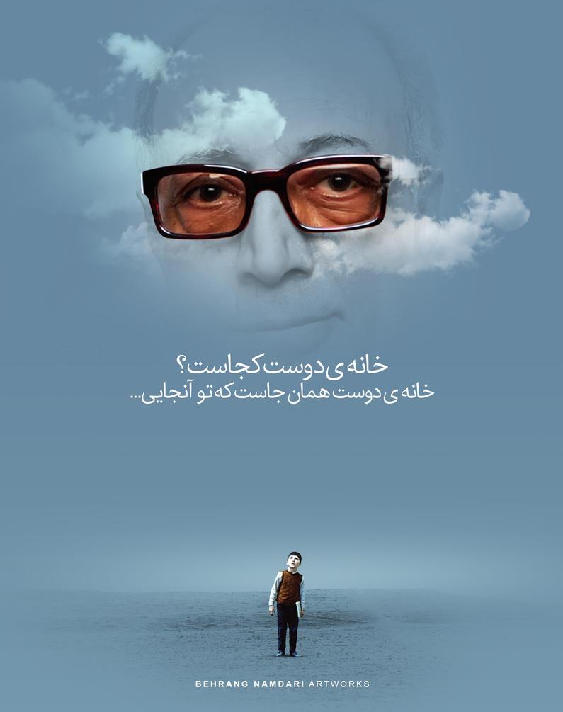 Abbas Kiarostami by bnamdari