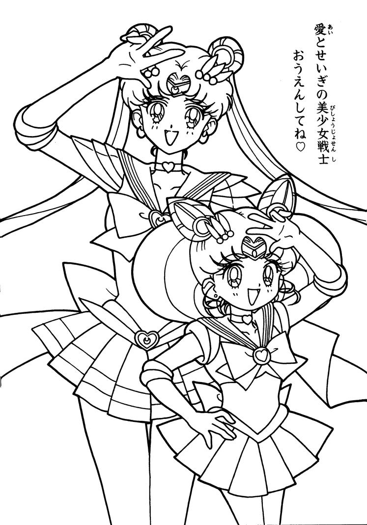 sailor moon group coloring pages - super sailor moon and chibimoon coloring page 3 by