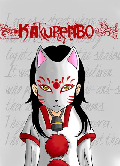 Kakurenbo Hide And Seek By Disturbedchild666 On Deviantart