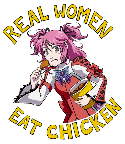 Real Women Eat Chicken by Quatrina