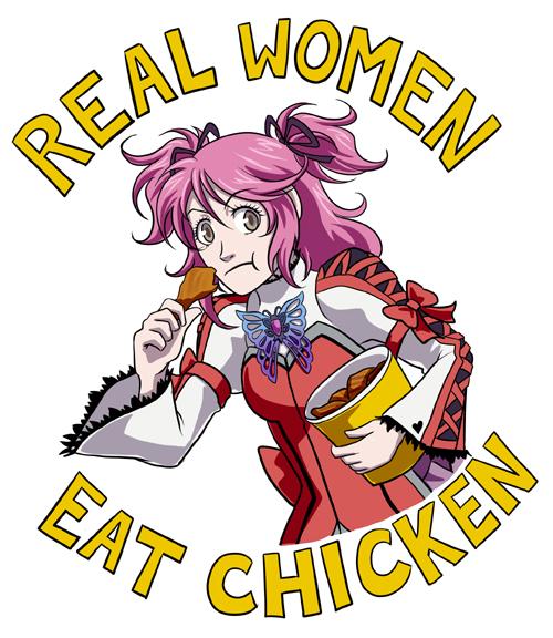 Real Women Eat Chicken by Quatrina