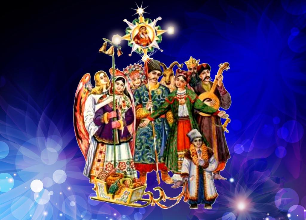 Merry Christmas! (Ukrainian theme) by Zakharii on DeviantArt