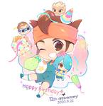 Happy Birthday Endou!