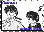 Ranma x Akane Stamp by TuxedoMoroboshi