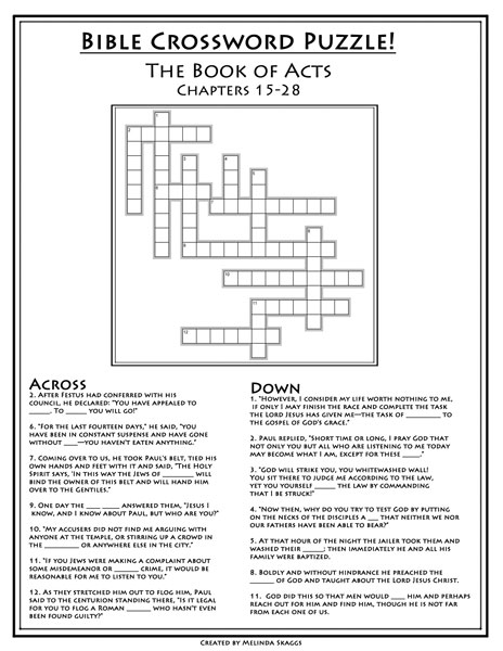 Dynamic image with bible crossword puzzles printable with answers