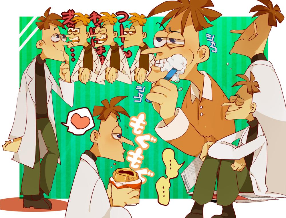 Phineas and Ferb by kadikadikadi