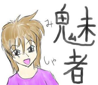 bouncymischa's Profile Picture