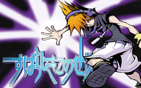 Neku Wallpaper by wolvesforever122