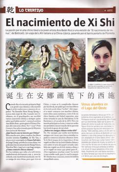 Dangdai Magazine Article