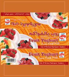 Fruit Yoghurt by AddyKing
