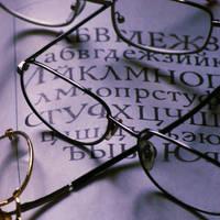 simple beauty of letters - prostaja krasota bukvi by busangane